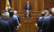 Депутатська частка: чому Верховна Рада так дорого обходиться країні