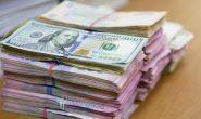 На Прикарпатті прокуратура через суд вимагає у підприємства повернути 157 тис. грн боргу