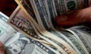 70 мільярдів доларів — ціна неефективного управління Україною
