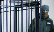 Які органи в Україні борються з корупцією