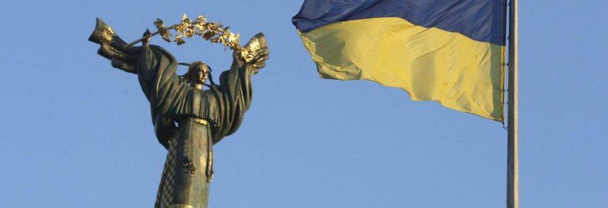 Україна увійшла до топ-40 наймогутніших держав світу
