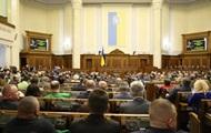 Рада утвердила меморандум по кредиту ЕС