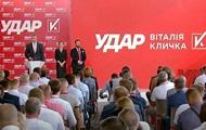 Кличко объявил об участии УДАРа в местных выборах