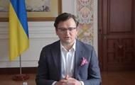 Украина рассмотрит санкции ЕС против Беларуси