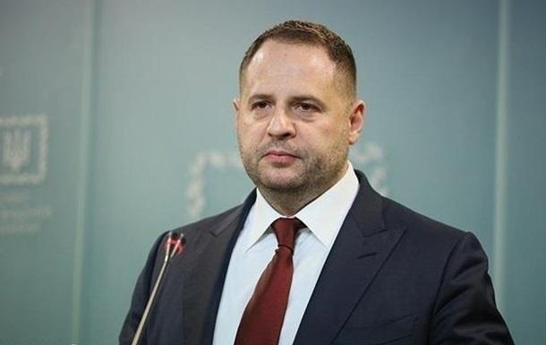 Ермак назвал сроки встречи советников  четверки