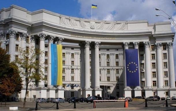 В МИД обсудили отношения с Беларусью