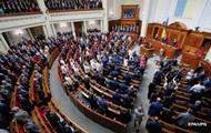 Восемь нардепов за год пропустили 90% голосований – КИУ
