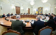 Зеленский утвердил стратегию нацбезопасности – Korrespondent.net