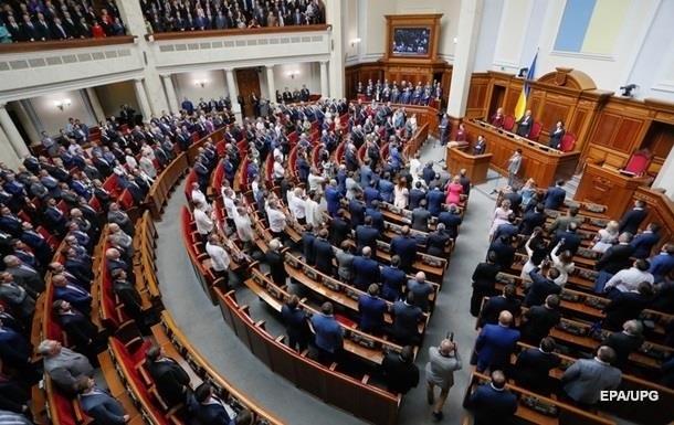 Восемь нардепов за год пропустили 90% голосований - КИУ