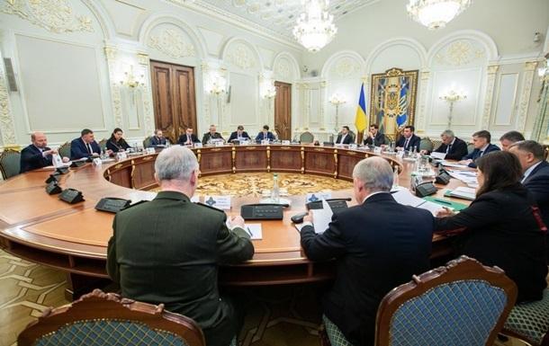 Зеленский утвердил стратегию нацбезопасности