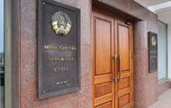 """Минск заявил о """"дефиците доверия"""" к Киеву"""