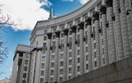 Зеленский разрешил отменить ограничения по зарплатам в госкомпаниях