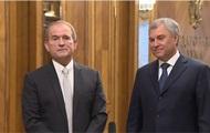 Медведчук встретился в Москве со спикером Госдумы РФ