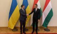 МИД назвал условия диалога с Венгрией