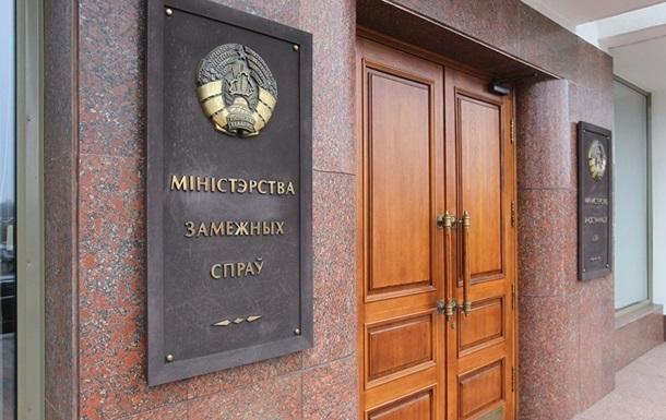 Минск заявил о  дефиците доверия  к Киеву