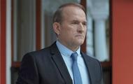 Медведчук прокомментировал письмо Венецианской комиссии Разумкову