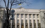 Раде предлагают шесть законопроектов по КСУ