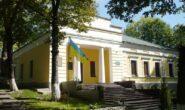 В музее Григория Сковороды проводят конкурс по обновлению экспозиции с призовым фондом