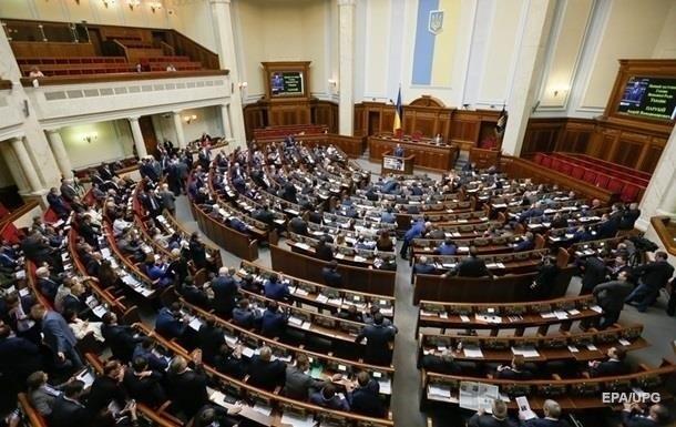 Рада обязала Кабмин предупреждать о карантине