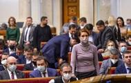 """Корниенко: Рада сосредоточится на """"маяках"""" МВФ"""