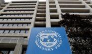 Украина получит только один транш МВФ – Fitch