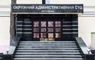 Минюст обратился в суд с требованием запретить партию Шария