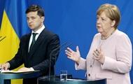 Меркель открыла украинско-немецкий бизнес-форум – Korrespondent.net