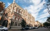"""ОП обратился к Нацбанку из-за """"внутренних распрей"""""""