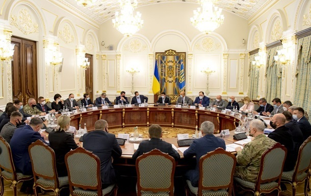 Зеленский ввел в действие последний указ СНБО о санкциях