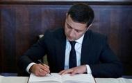 Зеленский утвердил в Украине референдумы