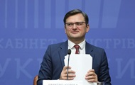 "Кулеба: У ЕС ""нет аппетита"" к санкциям против РФ"