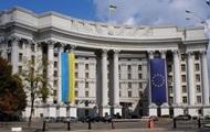 Украина в ответ вышлет российского дипломата