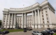 Харьковские соглашения денонсировать нельзя – МИД