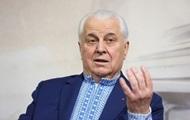 Кравчук: Визит Блинкена – это сигнал для России