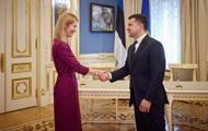 Эстония поддержала европерспективы Украины – Korrespondent.net