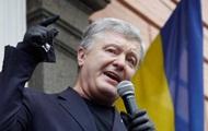 Порошенко и Коломойский попадут в реестр олигархов