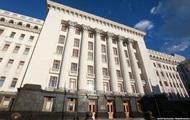 В ОП ответили на обвинения Путина США по Майдану