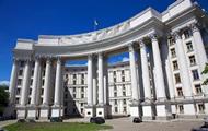 МИД отреагировал на инициативу ФРГ по диалогу с РФ
