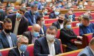 Рада учла правки президента в законе о декларациях