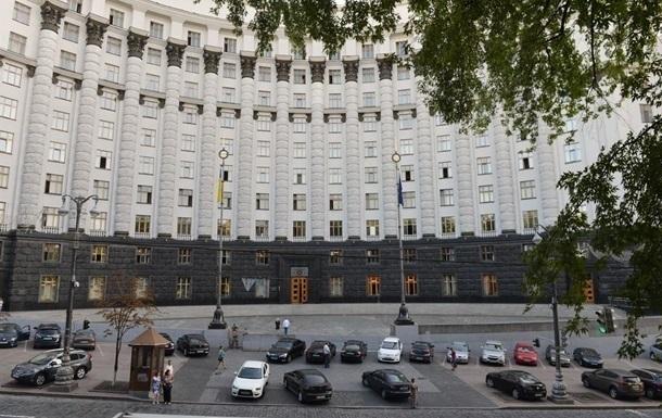 Кабмин предложил СНБО  список пропагандистов