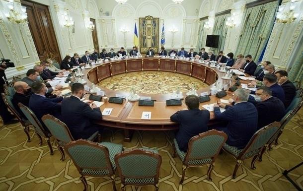 СНБО рассмотрит санкции против нардепов - СМИ