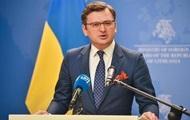Кулеба ответил на заявления Путина по Украине