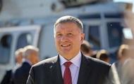 Арсен Аваков написал заявление об отставке