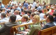 Рада приняла закон о Высшем совете правосудия