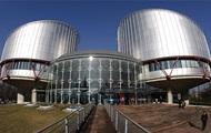 ЕСПЧ частично отказал России в жалобе на Украину