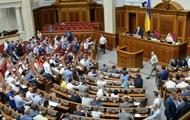 Рада планирует заседание по Крымской платформе