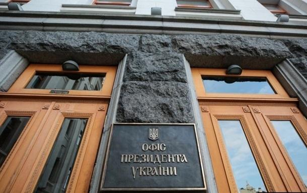 У России нет перспектив по жалобе в ЕСПЧ - ОП