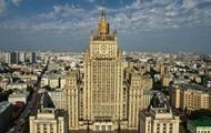 В РФ отреагировали на идею Резникова о войсках США