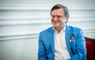 Кулеба оценил реакцию РФ на Крымскую платформу