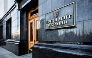 В ОП объяснили перенос встречи Зеленский-Байден